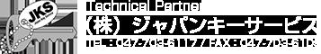 ジャパンキーサービス